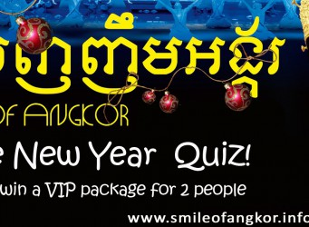 quiz new year cambodia -smile of angkor